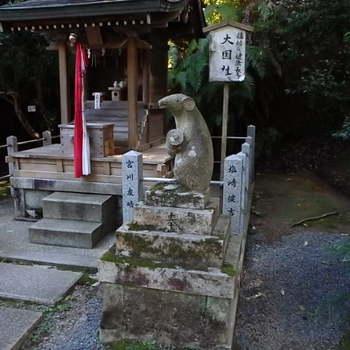 71-大豊神社大国社狛ねずみPA060013.JPG