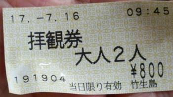 DSC_0514.JPG